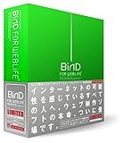 BiND for WebLiFE 初回限定版 Macintosh版