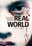 Real World (0099523191) by Kirino, Natsuo
