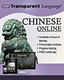 Transparent Language Online – Chinese – Student Edition [6 Month Online Access]