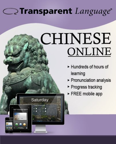 Transparent Language Online - Chinese - 12 Month Subscription for Mac [Online...