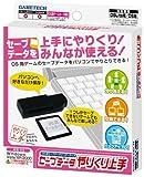 DS Lite/DS用『セーブデータやりくり上手』