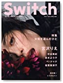 SWITCH vol.27 No3