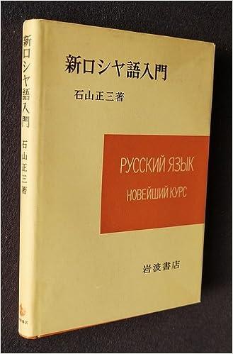 Similar to 箕浦信勝Forgot Password