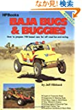 Baja Bugs and Buggies HP60 (Hpbooks)