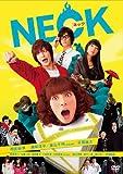 相武紗季 DVD 「NECK[ネック]」