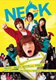 NECK[DVD]