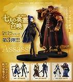 Fate/Zero DXFフィギュア vol.3 全2種セット