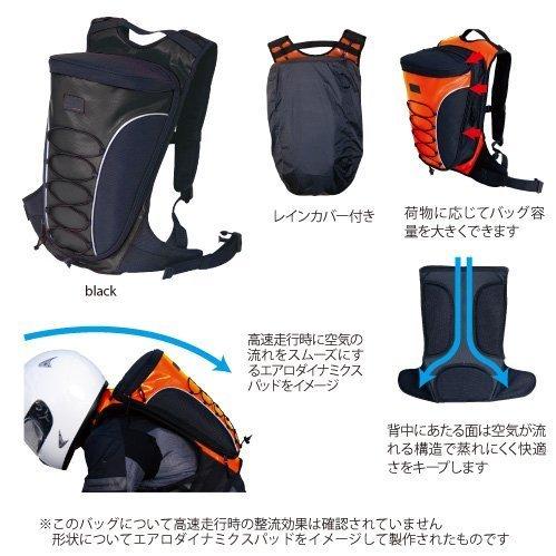 コミネ(Komine) バイク用エアロダイナミックリュックサック オレンジ フリー(11.8~21.2L) 09-062 SA-062