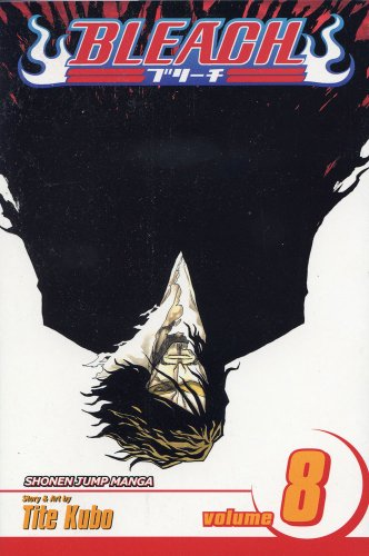 BLEACH ブリーチ コミック8巻 (英語版)