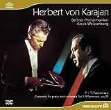 カラヤン ワイセンベルク/チャイコフスキー:ピアノ協奏曲第1番 [DVD]