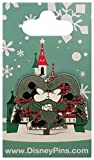Disney Pin - Mistletoe Kiss Mickey and Minnie Ice Skating