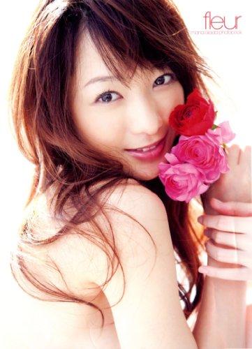 岡田茉奈 写真集 『 fleur 』