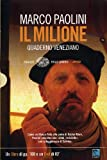 img - for Il Milione. Quaderno veneziano. Con DVD book / textbook / text book