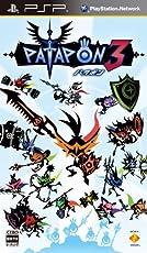 パタポン3 ( 初回特典 プロダクトコード封入 )