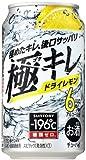 【2016年3月29日販売】サントリー ?196゜C極キレ ドライレモン 350mlx1ケース(24本)