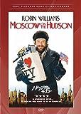 ハドソン河のモスコー [DVD]