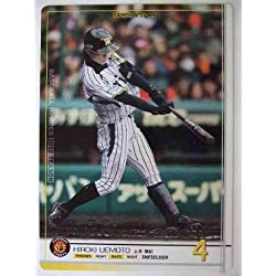 BBH2012 白カード 上本博紀(阪神)