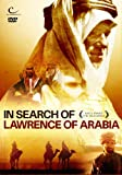 In Search of Lawrence of Arabia [DVD]