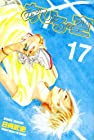 あひるの空 第17巻 2007年09月14日発売