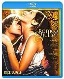 ロミオとジュリエット [Blu-ray] Romeo and Juliet (1968)