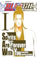 BLEACH Spirits Are Forever With You Ⅰ (JUMP J  BOOKS) (JUMP j BOOKS)