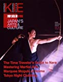 KIE KATEIGAHO International Edition 2008 WINTER ISSUE Vol.18 (家庭画報特選) (家庭画報特選)