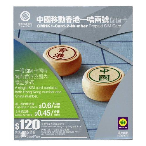 CMHK 香港/中国デュアルナンバー プリペイドSIMカード $120 - 香港SIM 並行輸入品