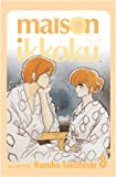 Maison Ikkoku: v. 8 (Manga)