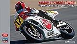 1/12 ヤマハ YZR500 (0W98) チーム ラッキーストライクロバーツ1988 (21707)