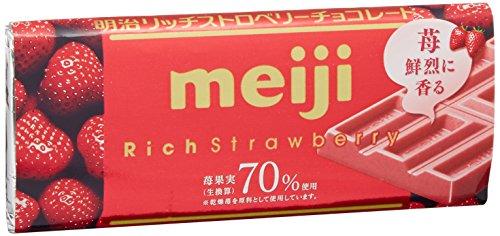 明治 リッチストロベリーチョコレート 40g×10個