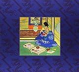 echange, troc Estelle Leggeri-Bauer, Véronique Béranger, Collectif - Des mérites comparés du saké et du riz : Illustré par un rouleau japonais du XVIIe siècle
