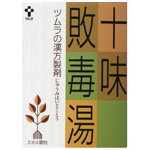 【第2類医薬品】ツムラ漢方十味敗毒湯エキス顆粒 24包