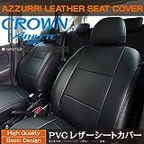18系 クラウンアスリート H15/12~H20/2 高品質PVCレザーシートカバー