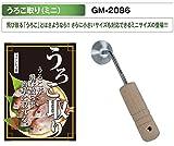 がまかつ (Gamakatsu) うろこ取り(ミニ) GM-2086