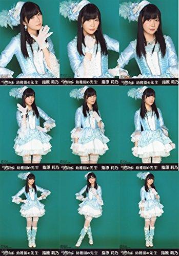 AKB48 公式生写真 幼稚園の先生 一般発売Ver. 【指原莉乃】 9枚コンプ