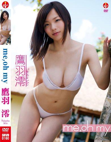 鷹羽澪 me,oh my [DVD]