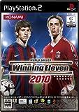 ワールドサッカー ウイニングイレブン 2010