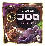 味覚糖 贅沢 コロロ ショコラグレープ 54g×6袋
