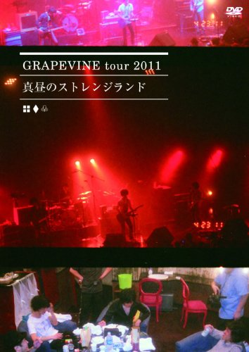 GRAPEVINE tour 2011 'in high noon' (with a LIVE sound free download coupon), [DVD]