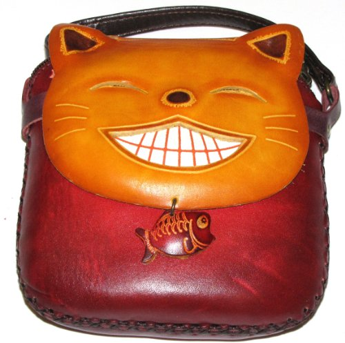 Happy Cat Purse (Grinning Cat) - All Leather