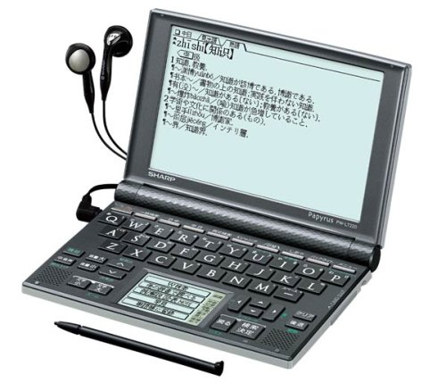 Sharp Papyrus Electronic Dictionary Pw-Lt220
