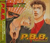 Cue Egg Label 復刻版ドラマCD P.B.B.プレイボーイブルース