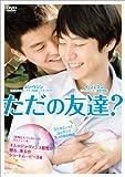 ������ͧã? [DVD]