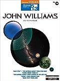 STAGEA アーチスト グレード5~3級 Vol.14 ジョン・ウィリアムズ作品集 (Stageaアーチスト・シリーズ)