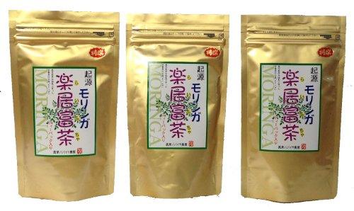 与論島 ㈱薬草パパイヤ農園 モリンガ楽居富茶 3袋