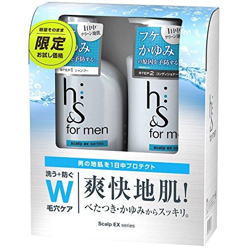 【本体セット】 エイチアンドエス フォーメン(h&s for men) 薬用シャンプー スカルプEX ポンプ (シャンプー520ml + コンディショナー520g) 【医薬部外品】