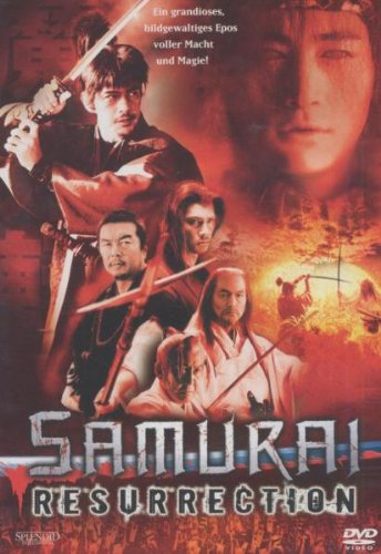 Samurai Resurrection (Einzel-DVD)