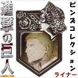 進撃の巨人 ピンズコレクション 【 11: ライナー・ブラウン 】薔薇&ウォール・マリア像