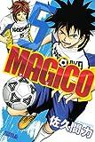 MAGiCO(5) (ライバルKC)