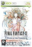 FINAL FANTASY XI: Wings of the Goddess Expansion Pack (Xbox 360)